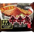 寒い日に辛いはうまい 激辛麺4選