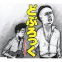 大林素子さんの頑張る姿に「誰だって幸せになれる」という元気をもらいつつ、2015年仕事始めに臨むの巻。