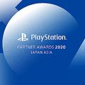 「PlayStation Awards」が26年目でリニューアル 12月3日に開催