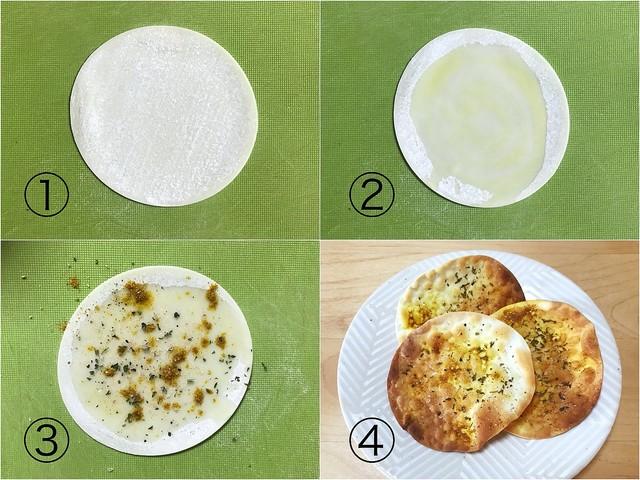 [画像] オーブンで超簡単!餃子の皮アレンジ3品