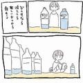 画像は全てハトポポコ(@hatopopoko)さん提供