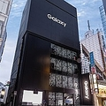 東京・原宿の「Galaxy Harajuku」(サムスン電子提供)=(聯合ニュース)≪転載・転用禁止≫