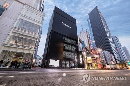 [画像] サムスンのスマホ 日本でシェア3倍に拡大
