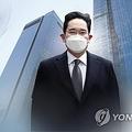 李在鎔氏(コラージュ)=(聯合ニュースTV)