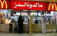 サウジアラビア首都リヤドのファストフード店に設置された、男女を分けるついたて(2004年7月11日撮影、資料写真)。(c)PATRICK BAZ / AFP