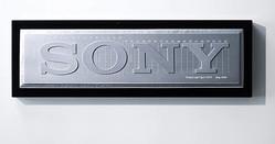 ソニーがルネサス出身の車載半導体エースをスカウト