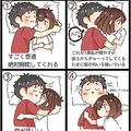 タイプ別感想、好きな人との添い寝 彼にとっての「抱き枕」状態に?