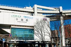 千葉VS埼玉、どちらがお得? 両県に住む不動産投資家が大激論