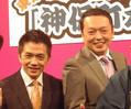 「中川家」の剛(左)、礼二