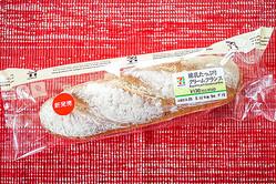 【セブン】140円のパンはクリームはみ出る系でした!!
