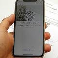 格安SIMや、海外事業者と契約でできる iPhoneの料金を節約する裏技