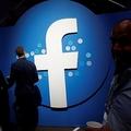 米Facebook、スマホに代わる次世代機器「ARグラス」開発に挑戦