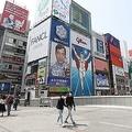 昨年4月、緊急事態宣言下の大阪・道頓堀にいつもの賑わいはなかった(写真/時事通信社)