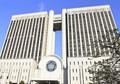 慰安婦訴訟費用に関し日本政府資産の差し押さえ認めず 韓国地裁が決定