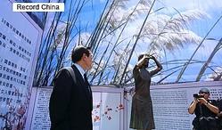15日、台湾のヤフー奇摩ニュースは、台湾で慰安婦像が設置されたことに関連して実施したアンケートで、9割以上のネットユーザーが日本は台湾の慰安婦に謝罪、賠償すべきだと回答していることが分かったと報じた。写真は馬英九氏のFBより。