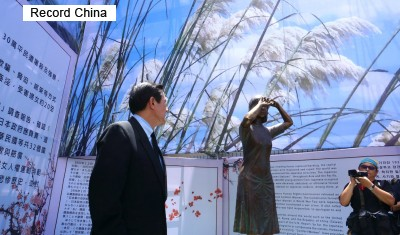 「日本は台湾慰安婦に謝罪・賠償すべき」が9割超え、ヤフー台湾のネットアンケートで