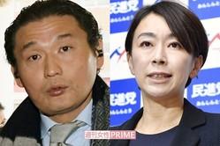 貴乃花親方と山尾志桜里議員