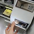 券売機で銀行の預貯金を引き出すキャッシュアウトサービスがキャッシュレス化を後押しする