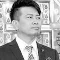 吉本芸人らの闇営業問題