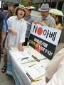 韓国「日本製品不買運動」 黒幕は文在寅大統領の秘書官だった - 「週刊文春」編集部 - 文春オンライン