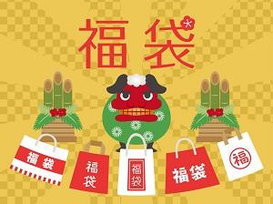 [画像] 日本で福袋を買った中国人が「日本人にハメられた」と怒った理由=中国メディア