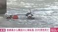 首都高速から隅田川に…男性死亡