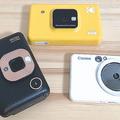 内臓カメラで写真も撮れる小型フォトプリンター3種 画質の違いを比較