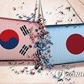 韓日関係の冷え込みが韓国人の対日好感度に影響を及ぼしている=(聯合ニュース)