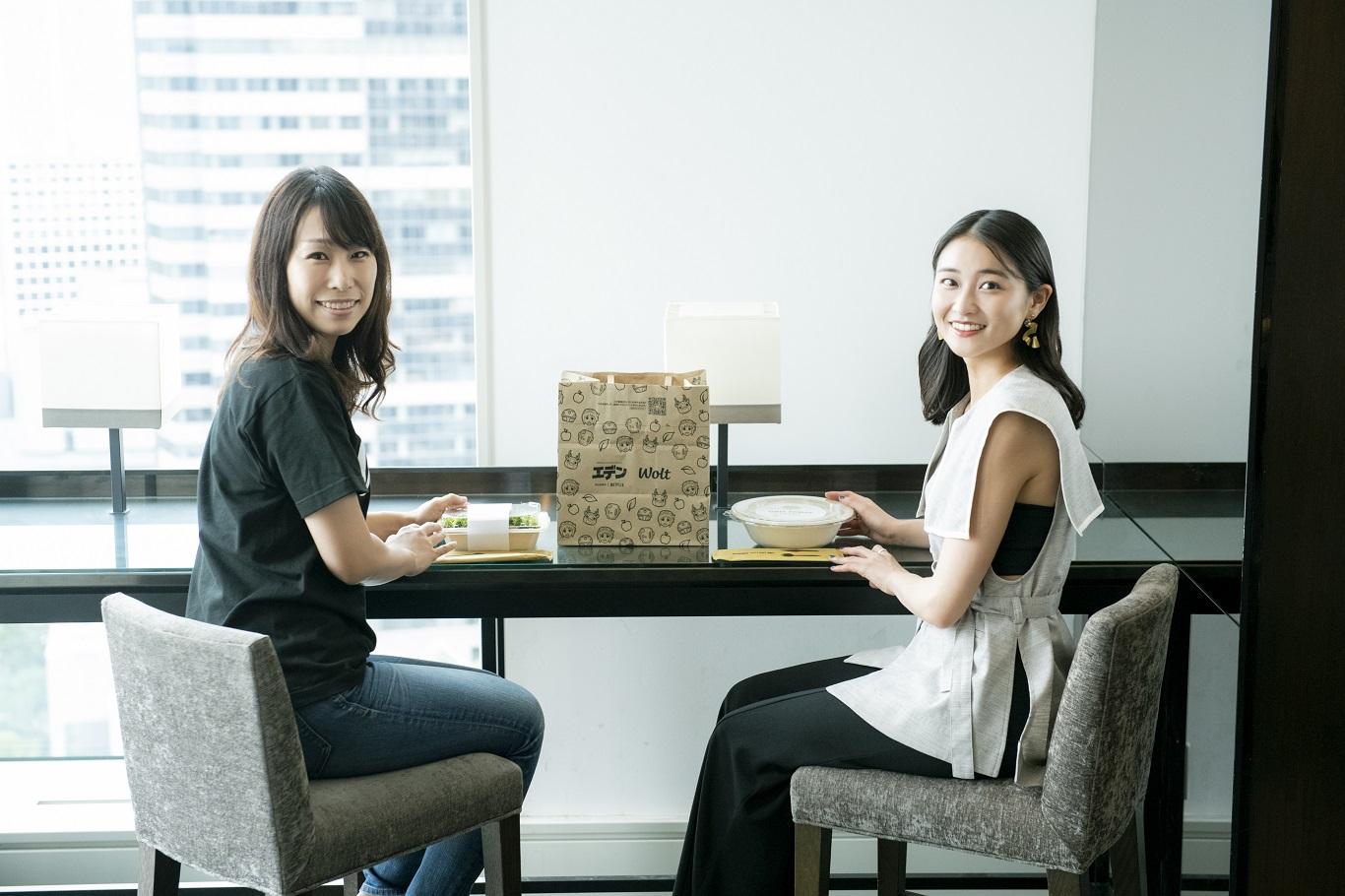 Woltが目指す「#地球にやさしいデリバリー」とは何か? ——和田彩花さんが聞く「美味しいサステナブル」を実践する方法