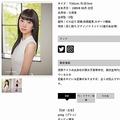 「日本一可愛いコンビニ店員」として売り出すモデル 嘘だと明かす