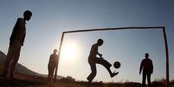 日本代表vsチリ代表の開催可否は18時に判断、JFAが発表