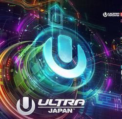 ULTRA JAPAN 2017はひと味違う個性豊かなラインナップに注目! 先着先行チケットも発売中!!