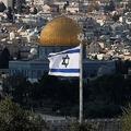 「イスラム国」、イスラエル攻撃を呼びかけ 米の中東和平案をけん制