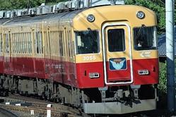 京阪電鉄 鉄道会社で初めて化粧品分野へ進出する狙い