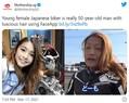 Twitterで話題の美人ライダー 50歳男性だと告白し、海外でも話題
