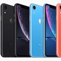 AppleがiPhone XRの増産中止を要請か 一方で8/8 Plusの増産急ぐ?