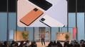 Google謹製スマホ「Pixel」シリーズの最新モデル「Pixel 4」が発表