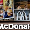 日本マクドナルドが急落 親会社が株式売却で需給悪化を懸念