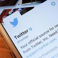 Twitter メンション削除機能公開