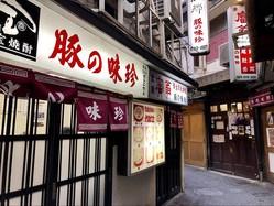 横浜駅のディープラビリンス「狸小路」に潜入!豚の珍味が味わえる老舗酒場に呑んべえの血が騒ぐ
