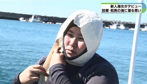 10年ぶりの新人海女誕生 初漁のサザエに6000円の値 - ライブドアニュース