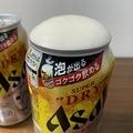 人気で出荷停止の「生ジョッキ缶」転売相次ぐも酒税法違反の可能性