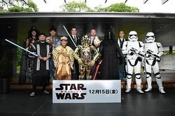 C-3POのルーツは狂言!?/[c]2017 Lucasfilm Ltd. & TM. All Rights Reserved