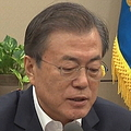 台風19号 中韓から哀悼のメッセージ