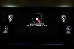 Jリーグが夏の移籍ウィンドー(第2登録期間)と追加登録期限の変更を発表した。写真:金子拓弥(サッカーダイジェスト写真部)