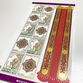 荘厳でかっこよすぎるデザイン 天皇陛下の御即位を記念した特殊切手
