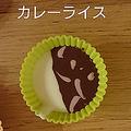 9歳児の手作りチョコレートに「そうきたか」斬新な発想に驚き