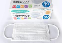 大量買いを条件に、最安値だと1箱50枚入りが630円