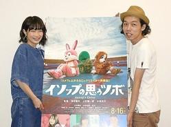 撮影を振り返った石川瑠華と上田慎一郎監督