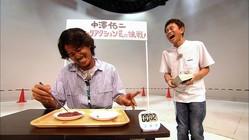 リアクション芸に挑戦する中澤佑二(左)を大爆笑で見つめる浜田雅功(C)MBS